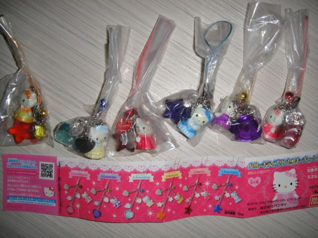 Bandai Sanrio Hello Kitty Mini Figure Phone Strap Set
